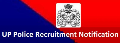 UP POLICE CUT OFF MARKS 2015 RESULT | MALE FEMALE POLICE PAC