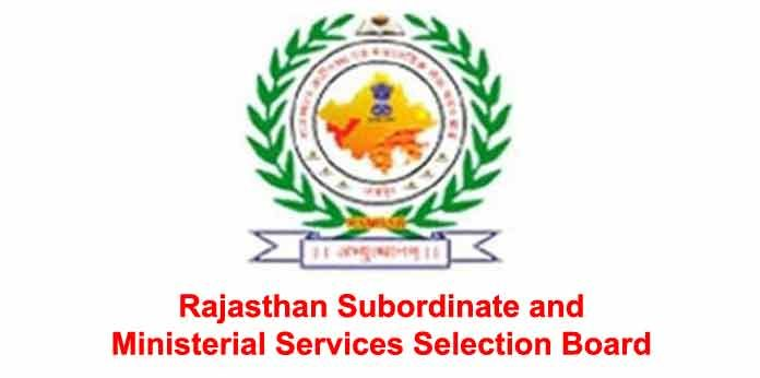 RAJASTHAN RSMSSB COMPUTER RECRUITMENT 2018 VACANCY 400