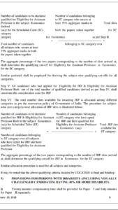 UGC NET JULY 2018 NOTIFICATION