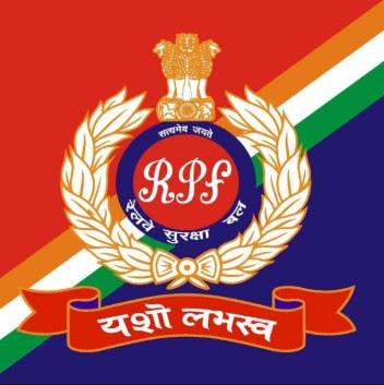 RAILWAY RPF SUB INSPECTOR CONSTABLE RECRUITMENT 2018
