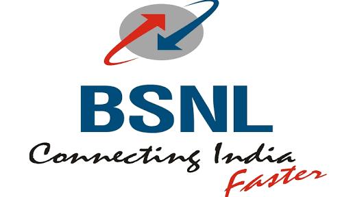 BSNL JTO RECRUITMENT 2018 THROUGH GATE 2019 SRD
